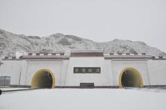 guanjiao.png