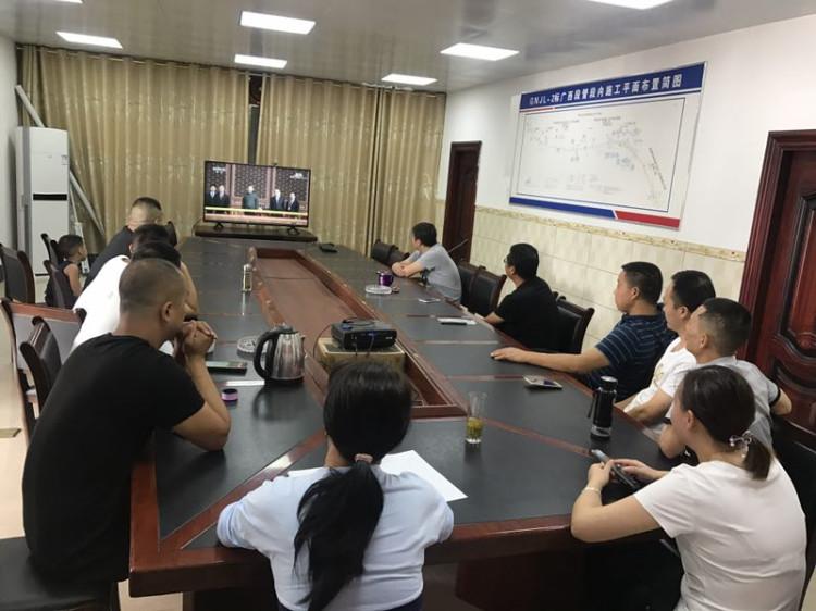 贵南项目组织收看建国70周年庆典.jpg